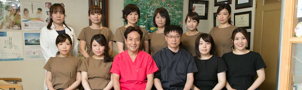 すずき歯科の特徴