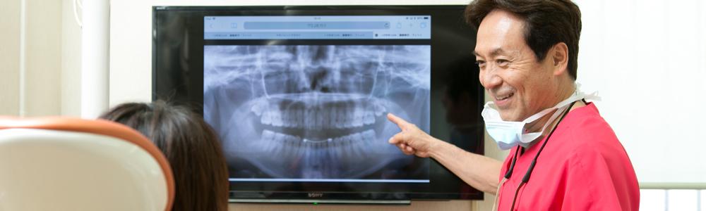 【歯周病】気づかないうちに進行する。実は怖い病気です。